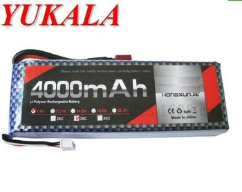 YUKALA 7.4V 4000mAh Li-polymer battery for RC car RC helicopter RC quadcopter